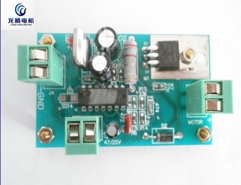 产品名称:直流电机,直流马达调速板